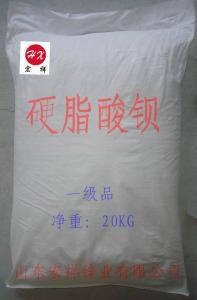 China Barium stearate on sale
