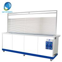15600W Ultrasonic Blind Cleaner With Drying Function For Removing Dirtiness