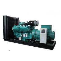 China Open Type 25KVA 3PH Water Cooled Diesel Generator 100% Load CUMMINS 4B3.9G1 on sale