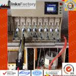Automatic Ink Pouch filling machine,Ink Bag Filling Machine,ink filling machine,ink bag filling machine,automatical ink