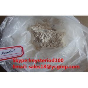 China Pharmaceutical Powder Oral Anabolic Steroids Anadrol Oxymetholone CAS 434-07-1 supplier