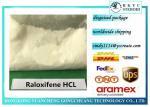反エストロゲンの補足のための薬剤の原料のRaloxifene HClの粉