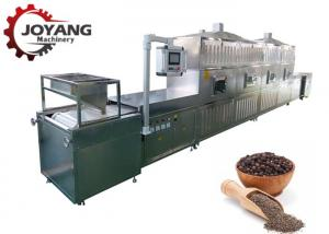China Industrial Microwave Drying And Sterilization Machine For Black Pepper White Pepper on sale