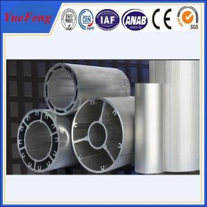 China high quality 6061-t6 aluminum tube, OEM aluminum tubes and pipes, customized aluminum tube on sale