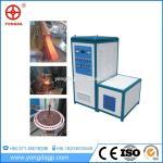 máquina de calefacción automática industrial de inducción de Yongda WZP-200 IGBT del tratamiento térmico del metal 120KW