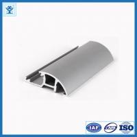 China LED Lighting Tube Aluminium Profile Aluminum Frame on sale