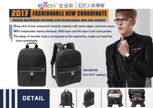 China Waterproof Multifuctional backpack High-end Business Men's EBOX Computer Laptop Backpack wholesale Fashionable Women's b on sale