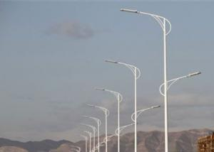 China High Luminous Efficiency Smart Street Lights , Airports / Squares Roadway Led Lighting on sale