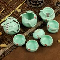 Hot Selling Dolphin Pattern Celadon Tea Set Ry007, Essential Household Goods (RY007)