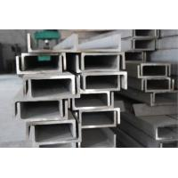 Bright SS 316 Stainless Steel U Channel Bar Thickness 2mm - 100mm
