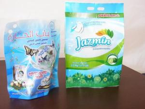 China Wshing powder with more bubble/washing powder for hand washing/laundry detergent powder on sale