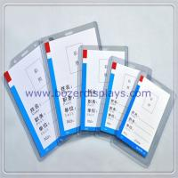 Plastic ID Business Card Holder/Badge Holder
