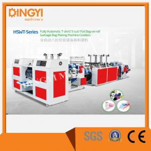 China 5HP 7200mm Poly Draw Bag On Roll Making Machine Without Core on sale