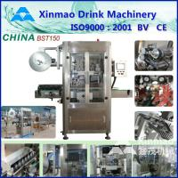 Food Automated Packaging Systems , PET Sleeve Shrink Labeling Machine