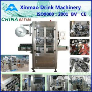 China Food Automated Packaging Systems , PET Sleeve Shrink Labeling Machine on sale