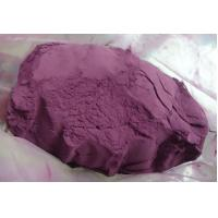 China 100% natural Acai Berry Extract powder on sale