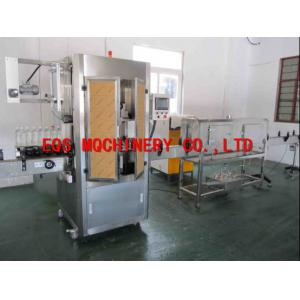 China 150 Bottles Per Min Shrink Sleeve Label Machine 3.0KW 30mm - 250mm on sale