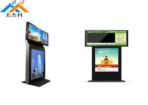 China Portable Advertising Digital Signage Lcd Monitor Usb Media Player AC100~240V on sale