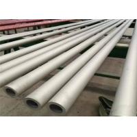 China 318 Hollow Round 630mm ASTM Stainless Steel Pipe on sale