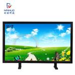 55 Inch Interface Capacitive Touch Screen LCD Monitor FCC ROHS Certificate