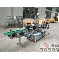 China Automatic Bottle Labeler / Sticker Labeling Appicator For Lubricant Oil on sale