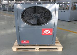 China 8.1A Rated Current Greenhouse Heat Pump Energy Efficient Automatic Start on sale