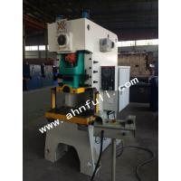 25 ton pneumatic press machine/ C frame pneumatic press