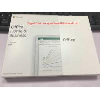 Home And Business Office 2019 Product Key Card Microsoft Download Activation Online