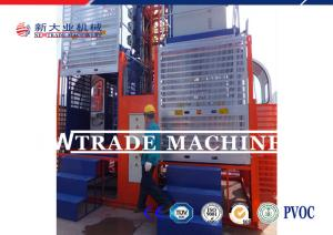 China 2 Tons Double Cages Construction Elevator for Industry , Building , Bridge Construction on sale