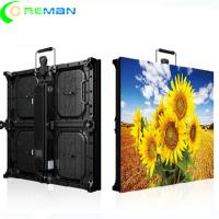 China RGB LED Video Wall Display , P16 Outdoor Full Color LED Display SMD1921 / SMD2727 LED Chip on sale