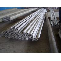 Cold Drawn Seamless Stainless Steel Pipe schedule / 304 ss tubing