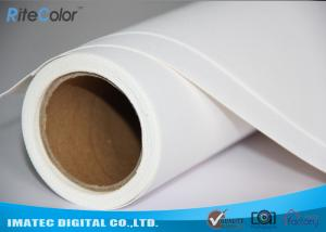 China 410Gsm Inkjet Printing Canvas Roll , Water Resistant Printable Canvas Paper Roll on sale