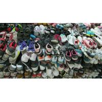 used shoes stock shoes and used  shoes 。  give in discount than