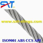 galvanized steel wire rope slings supplier 6*49SWS+FC
