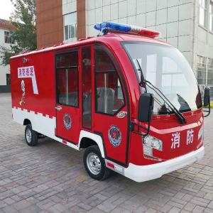 China Double row electric fire truck, patrol fire truck on sale
