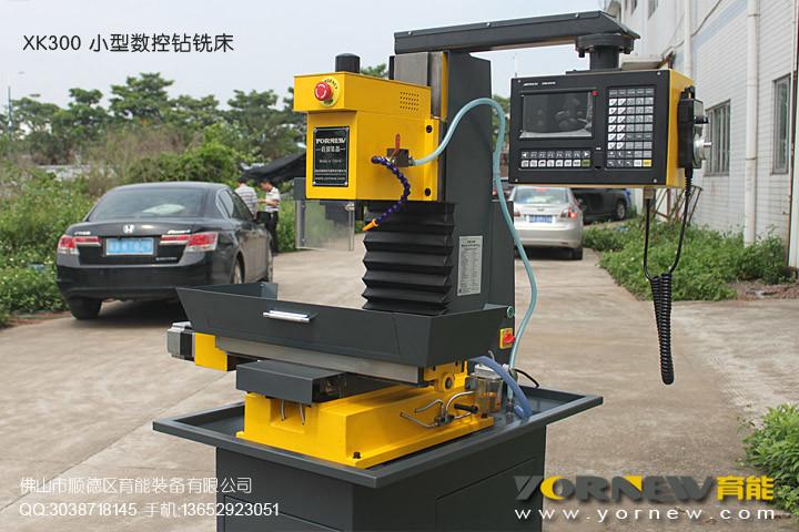 4 axis small cnc mill / Bench Top CNC / Micro CNC Milling