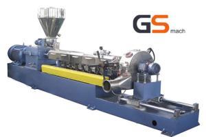 China PE Caco3 Twin Screw Extruder Granulation Machine Hot Cutting Pelletizing System on sale