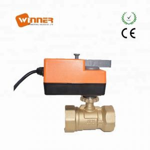 China Factory  WRA3-210 24VAC 2-Way DN50 Ball Valve Motorized 3-Point  Floating on sale