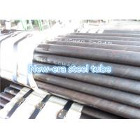 Boiler Repair Cold Drawn Welded Tubes , 20G / 15CrMo / 12Cr1MoV Seam Welded Pipe