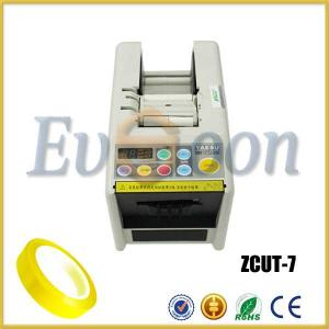 China YASEU automatic tape dispenser Zcut-10 Zcut-9 Zcut-8 Zcut-870 Zcut-7 on sale