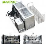 Cylinder Head Ultrasonic Washing Machine For 16 / 20 Cylinders To Clean 10 Heads At A Time