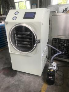 China Energy Saving Freeze Drying At Home Equipment High Efficiency Built In Cold Trap on sale