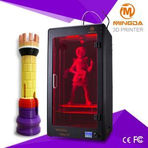 China MINGDA 3d printer ,FDM 3D printers/ 3d printing machine, large size 3Dprinter on sale