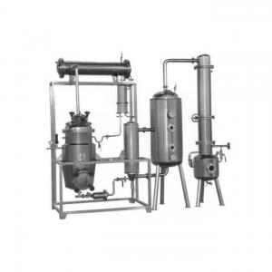 China Lavender Short Path Essential Oil Distillation Equipment Extractor Longlife Time on sale