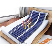 150kg Loading Capacity Hospital Bed Air Mattress With Pump Medical PVC Material