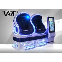Amazing 9D Virtual Reality Simulatior With Artificial Leather Seat / 9D VR Egg Chair