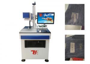 China デニムのジーンズ レーザーの彫版機械、ジーンズのレーザープリンターによる印刷機械10640nm on sale