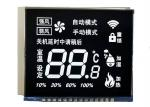Custom Monochrome LCD 7 Segment Display Module VA Type High Contrast LCD Display With White LED Backlight