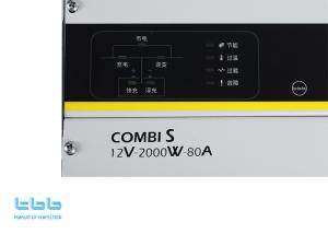 China 230VAC/50HZ Pure Sine Wave Inverter Charger 48vdc 80amps Wall Mount / On Floor on sale