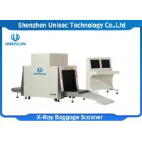 Big Size Security Baggage Scanner Used In Metro Station , X Ray Security Equipment